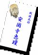 Photo_20200109223701