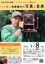 Photo_20200509193901